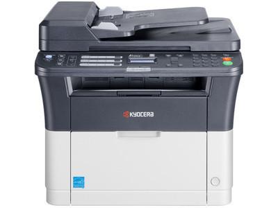 Kyocera FS-1320MFP zwart/wit print/scan/fax